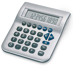 Перейти к калькулятору