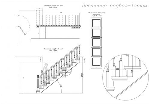 proektirovanie_lestnicy_na_vtoroj_etazh_09