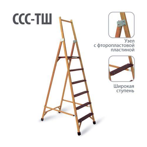 dielektricheskie_lestnicy_i_stremyanki_03