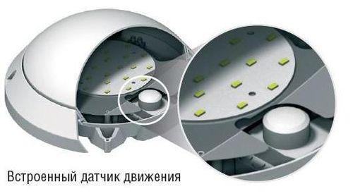 lestnichnoe_osveshhenie_s_datchikom_dvizheniya_03