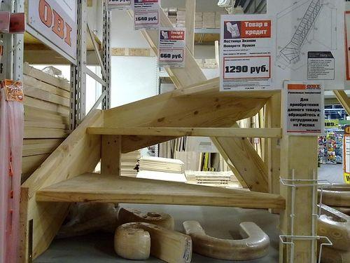 Лестницы и аксессуары в магазинах ОБИ: 2ladders.ru/lestnicy-i-aksessuary